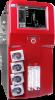 全效型生物反應器/發酵槽/醱酵槽